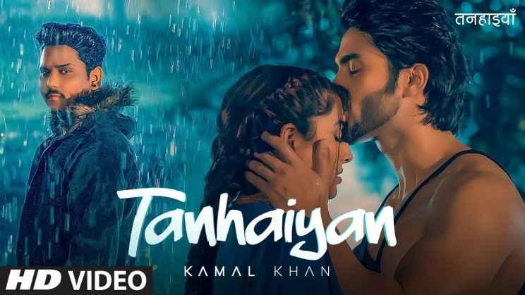 Tanhaiyan
