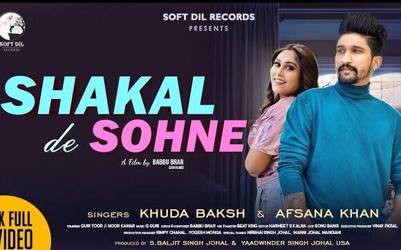 Shakal De Sohne