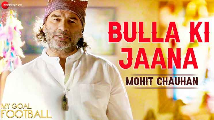Bulla Ki Jaana lyrics