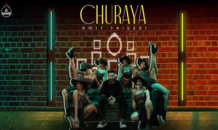 Churaya Lyrics