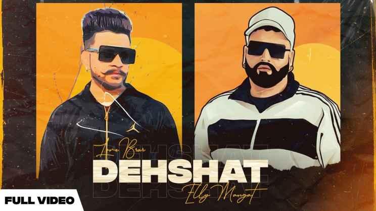 Dehshat lyrics