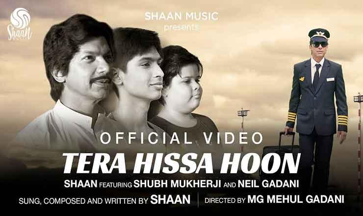 Tera Hissa Hoon Lyrics