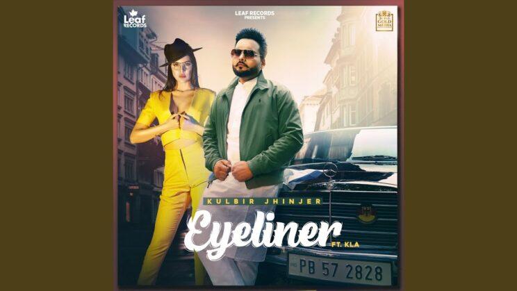 Eyeliner Lyrics