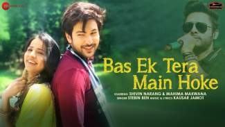 Bas Ek Tera Main Hoke Lyrics