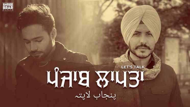 Punjab Laapta Lyrics