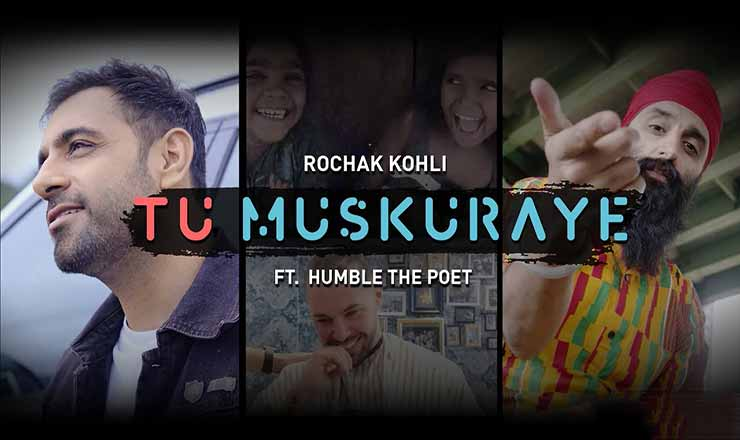 Tu Muskuraye Lyrics