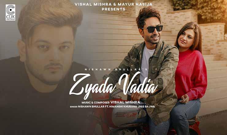 Zyada Vadia Lyrics
