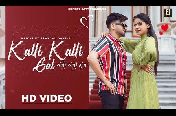 Kalli Kalli Gal Lyrics