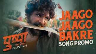 Jaago Jaago Bakre Lyrics