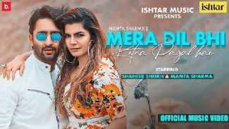 Mera-Dil-Bhi