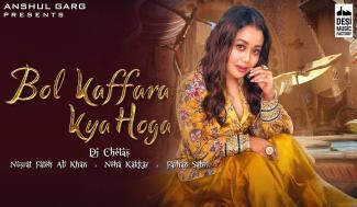 Bol Kaffara Kya Hoga Lyrics