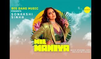 Mil Mahiya Lyrics