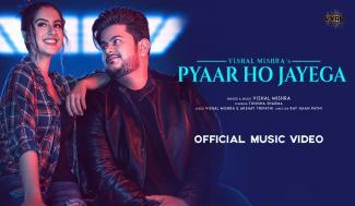Pyaar Ho Jayega Lyrics
