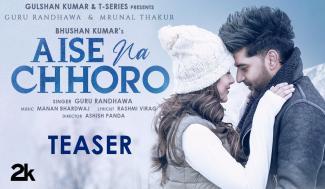 Aise Na Chhoro Lyrics