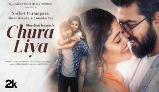 Chura Liya Lyrics