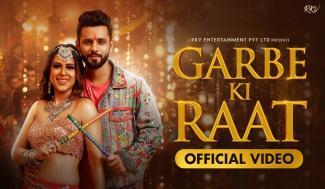 Garbe Ki Raat Lyrics