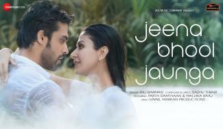 Jeena Bhool Jaunga Lyrics