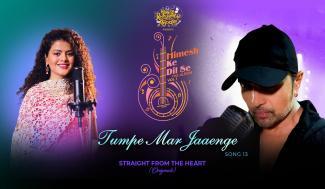 Tumpe Mar Jaaenge Lyrics